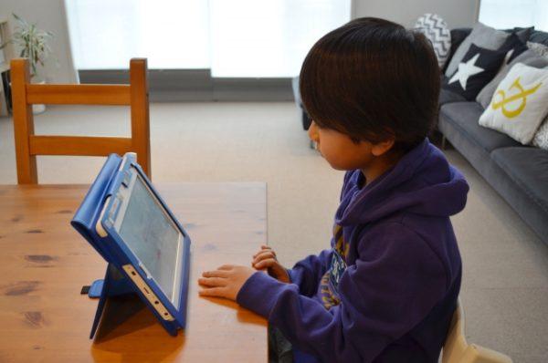 タブレット学習スマイルゼミは発達障害の小学生におすすめ?