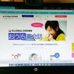 【元塾講師が探る】オンライン英会話「グローバルクラウン(GLOBAL CROWN)」の口コミレビュー