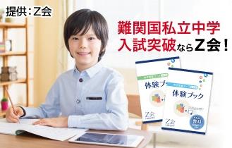 小学生 通信教育 添削