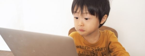 さらに小学生の時間効率に優れる勉強へおすすめな通信教育
