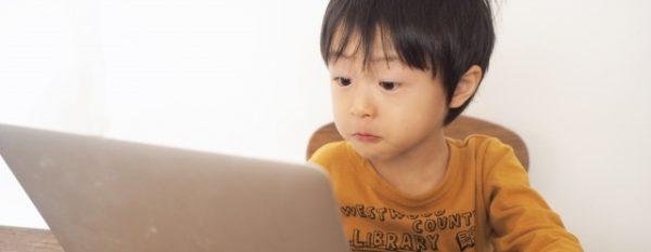 小学生オンラインプログラミング「p.school」の口コミ