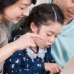 小学生がプログラミングを無料体験できる3つのおすすめなスクール