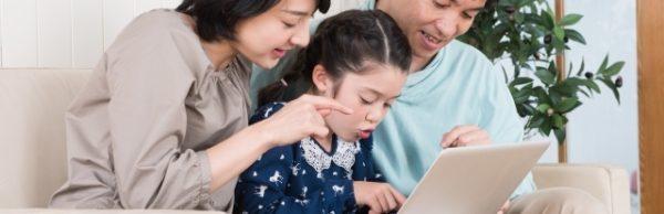 小学生オンラインプログラミング「p.school」がおすすめな家庭
