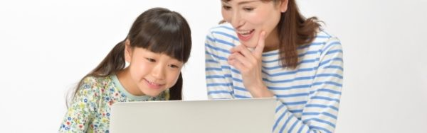 小学生のプログラミング何から始める?③Scratch(スクラッチ)