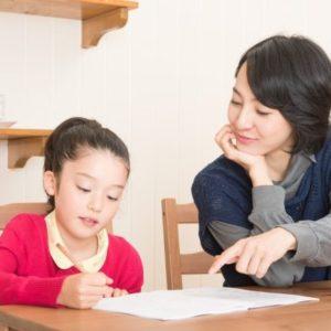 【勉強の本質】小学生の成績を本当の意味でアップさせるポイント