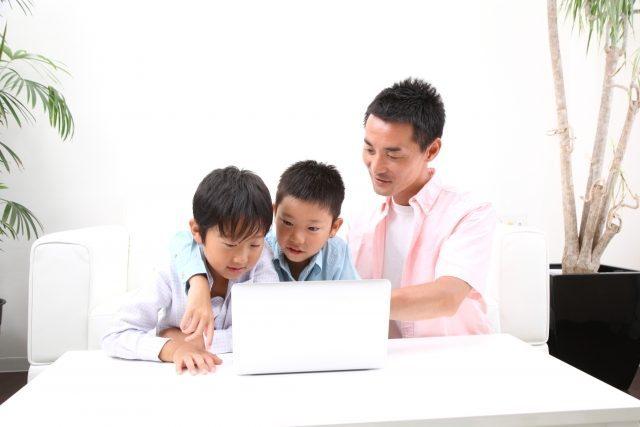 小学生 通信教育 資料請求