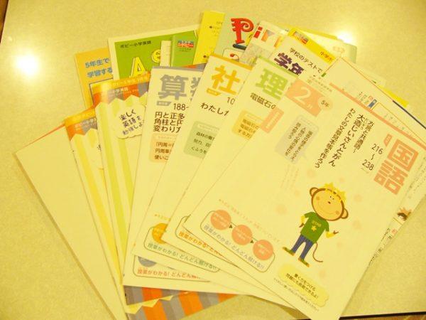 小学生の通信教育ポピーを口コミ&評判・料金などを詳しく探っていきます!
