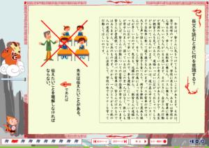 漢字 通信教育 小学生