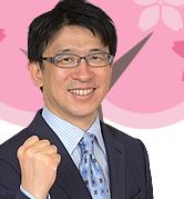 明治大学文学部教授の齋藤孝先生