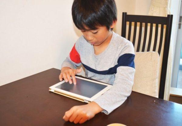 小学生は勉強にタブレット学習を用いるのもおすすめ