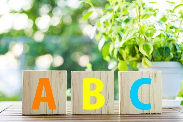 英検3級の面接を小学生が自宅で勉強できるおすすめな3つの方法