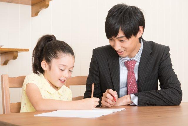 英検3級の面接を小学生が自宅で勉強できる方法①家庭教師