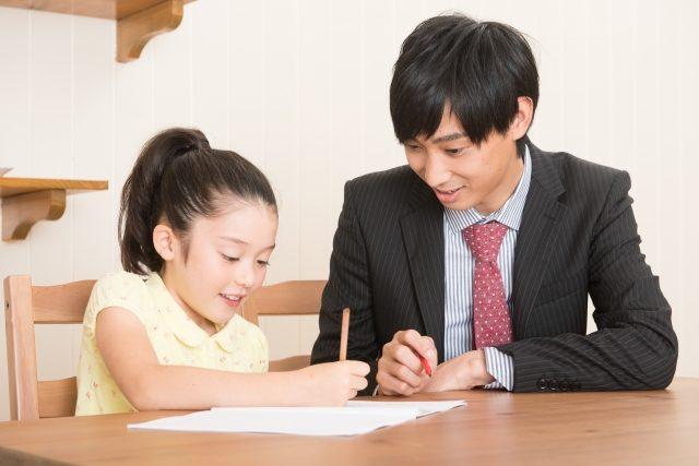 小学生が英検合格をめざすおすすめなリスニング方法②家庭教師を使う
