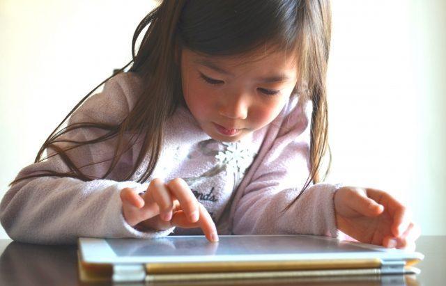 小学生の通信教育「タブレット教材」のメリット