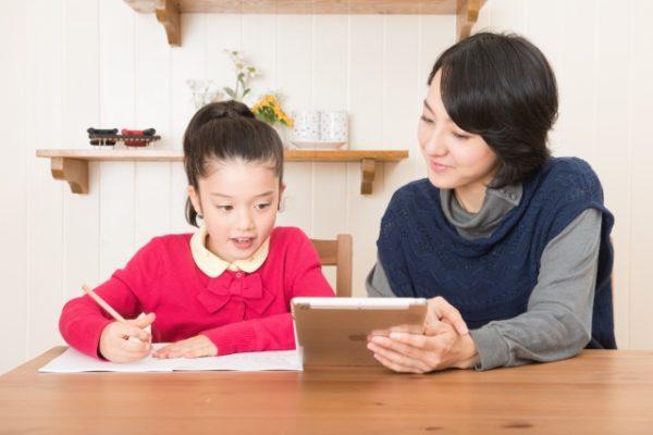 小学生の自宅学習に参考書よりもおすすめな勉強方法