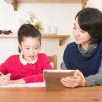 私立中学をめざす小学生におすすめな高い偏差値に対応できる通信教育