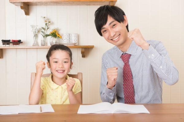 小学生の英会話を自宅で勉強できる方法①家庭教師