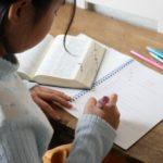 【イチオシ】小学生の自宅学習におすすめな英語教材の比較結果1位