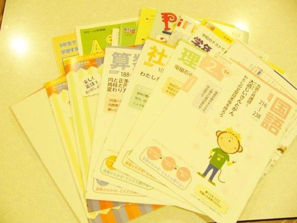 小学生の自宅学習にすすめたい教材②小学ポピー