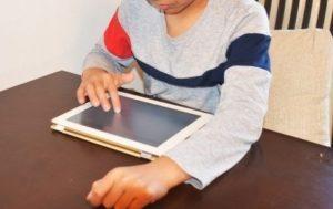 小学生 自宅学習 タブレット
