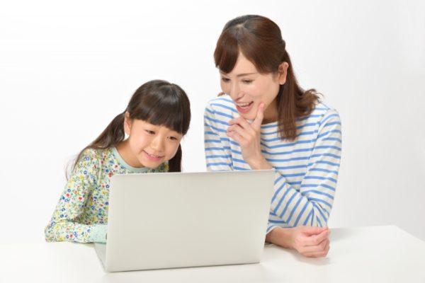 """小学生の英会話は""""オンライン""""で勉強させるべき3つのメリット"""