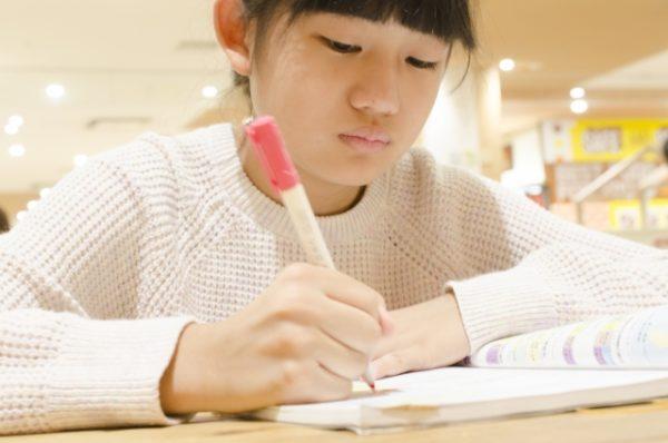 小学生の「勉強の本質」について