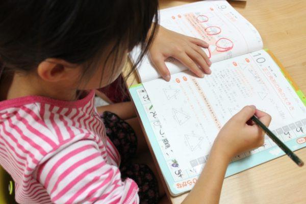 小学生が勉強に集中できる方法
