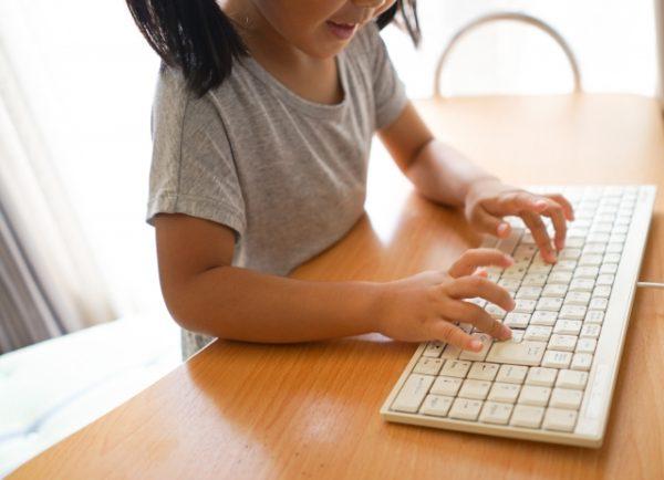 小学生向けプログラミング教材を選ぶときのポイント