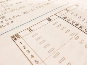 学校のテスト対策などができる充実したテスト機能か?