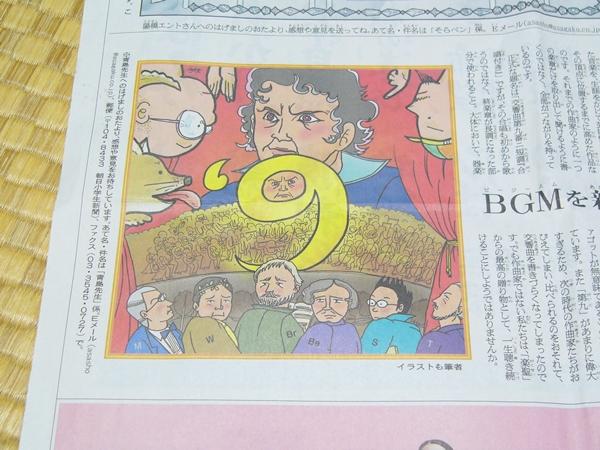 朝日小学生新聞はいつからはじめる?