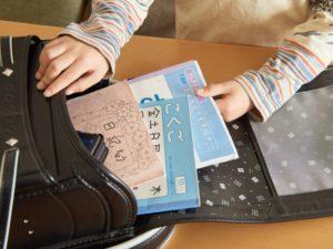 作文のタブレット学習選び方①国語に対応していること