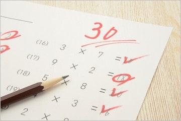 学習塾へ通わせているのにテストの点数が良くない
